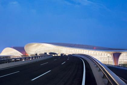 Cảng hàng không quốc tế Bắc Kinh | Zaha Hadid Architects