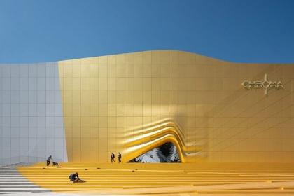 Trung tâm thương mại giáp ranh sân bay tại Hàn Quốc